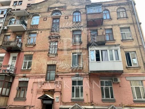 Квартира Тургеневская, 57, Киев, J-31369 - Фото