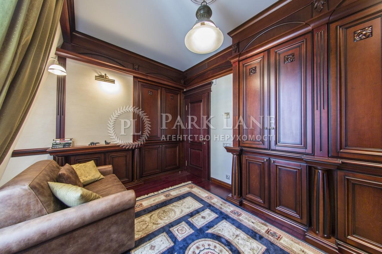 Квартира Бехтеревский пер., 13а, Киев, I-33341 - Фото 14