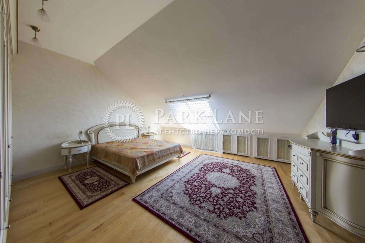 Квартира Бехтеревский пер., 13а, Киев, I-33341 - Фото 16
