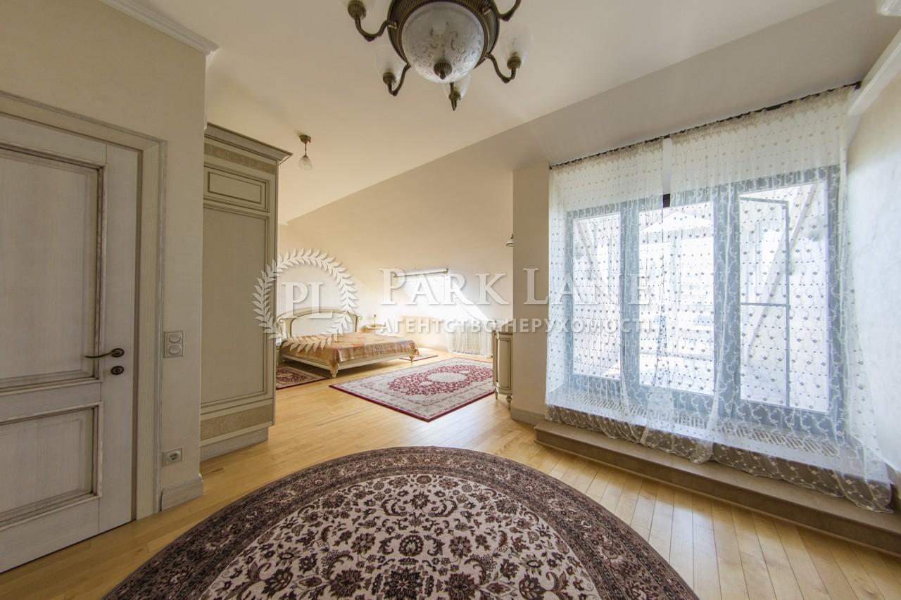 Квартира Бехтеревский пер., 13а, Киев, I-33341 - Фото 18