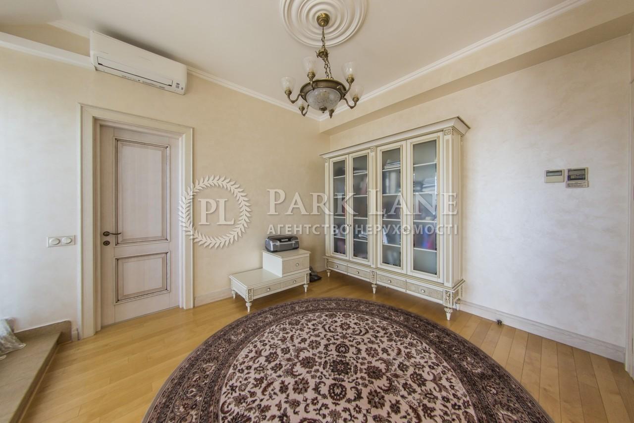 Квартира Бехтеревский пер., 13а, Киев, I-33341 - Фото 19