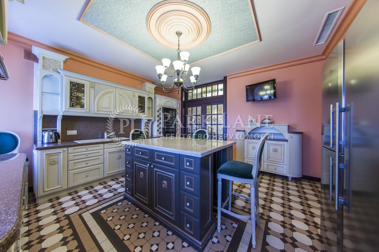 Квартира Бехтеревский пер., 13а, Киев, I-33341 - Фото 25
