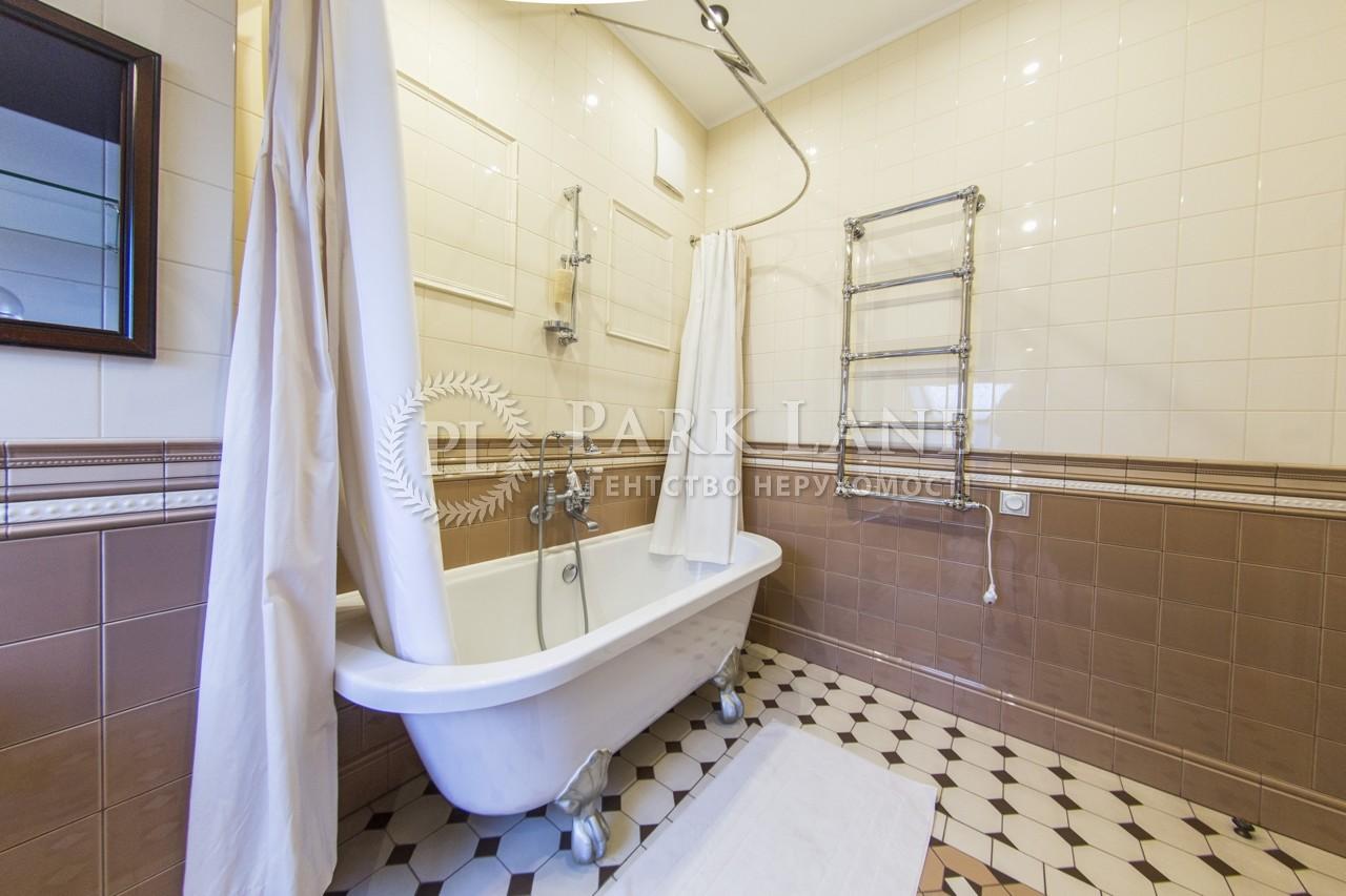 Квартира Бехтеревский пер., 13а, Киев, I-33341 - Фото 27