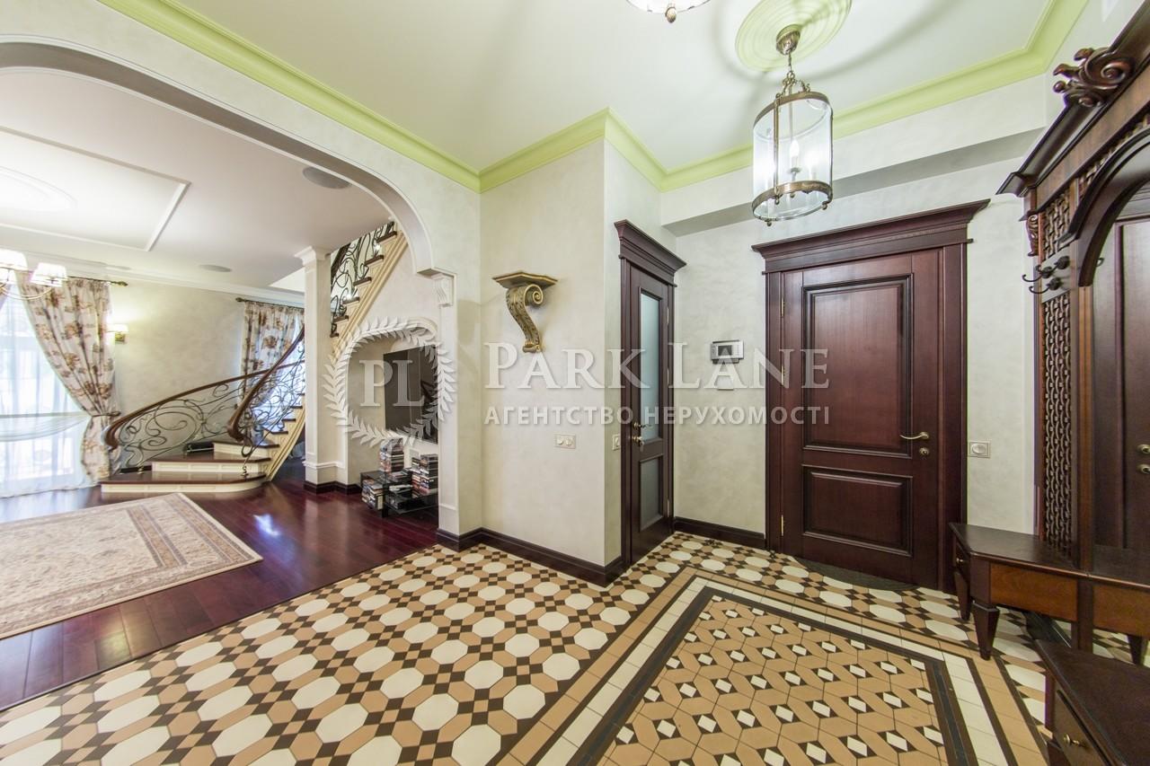 Квартира Бехтеревский пер., 13а, Киев, I-33341 - Фото 35
