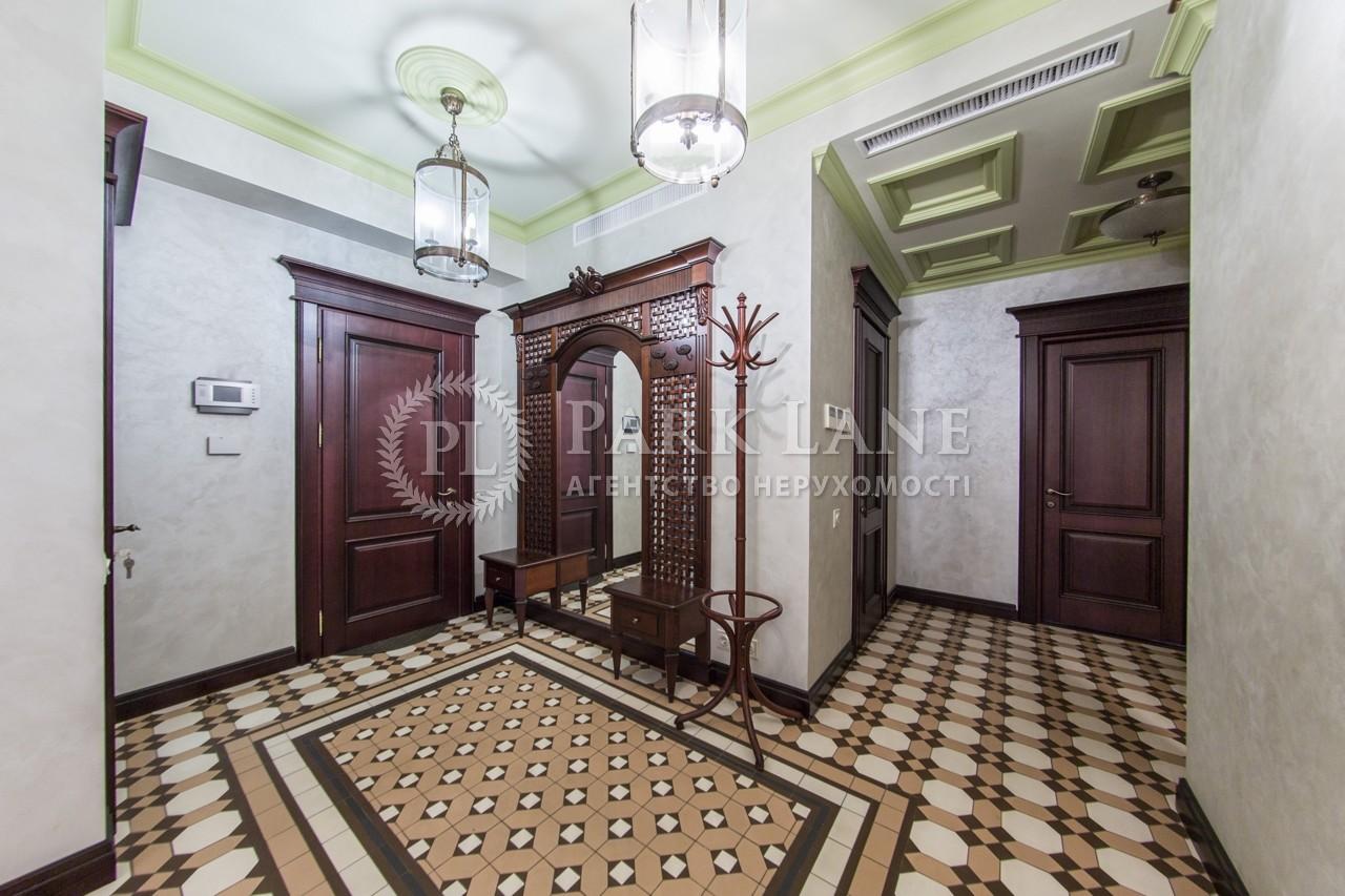 Квартира Бехтеревский пер., 13а, Киев, I-33341 - Фото 36