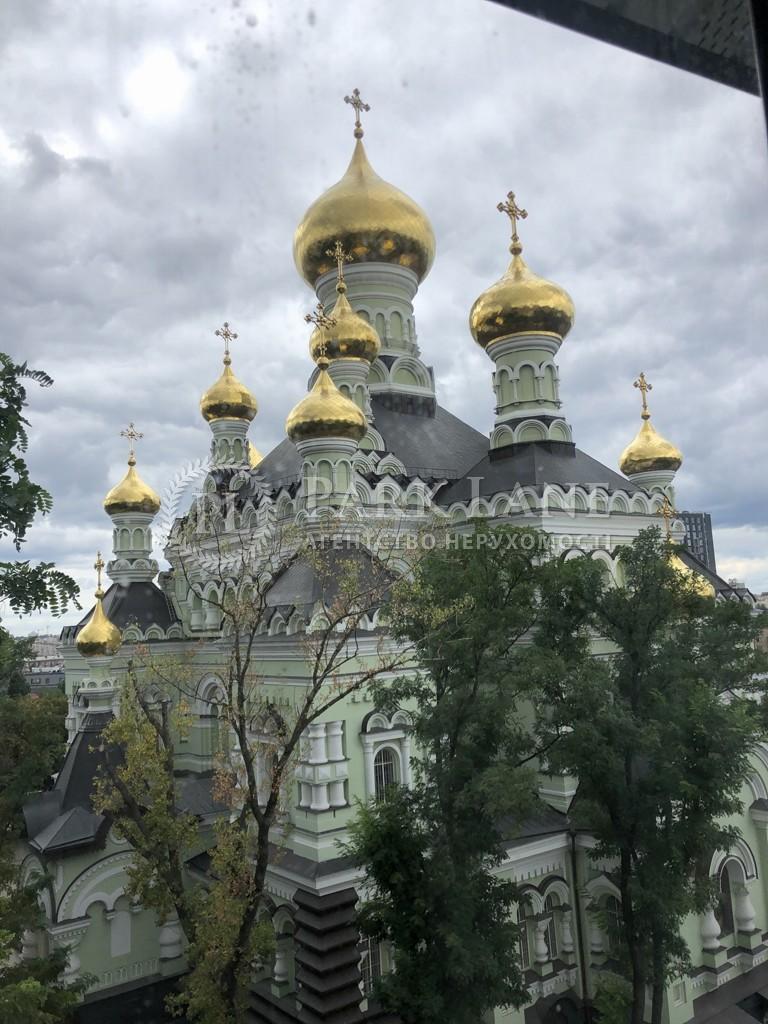 Квартира Бехтеревский пер., 13а, Киев, I-33341 - Фото 37