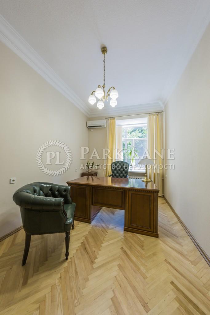 Нежилое помещение, ул. Крещатик, Киев, K-32237 - Фото 4