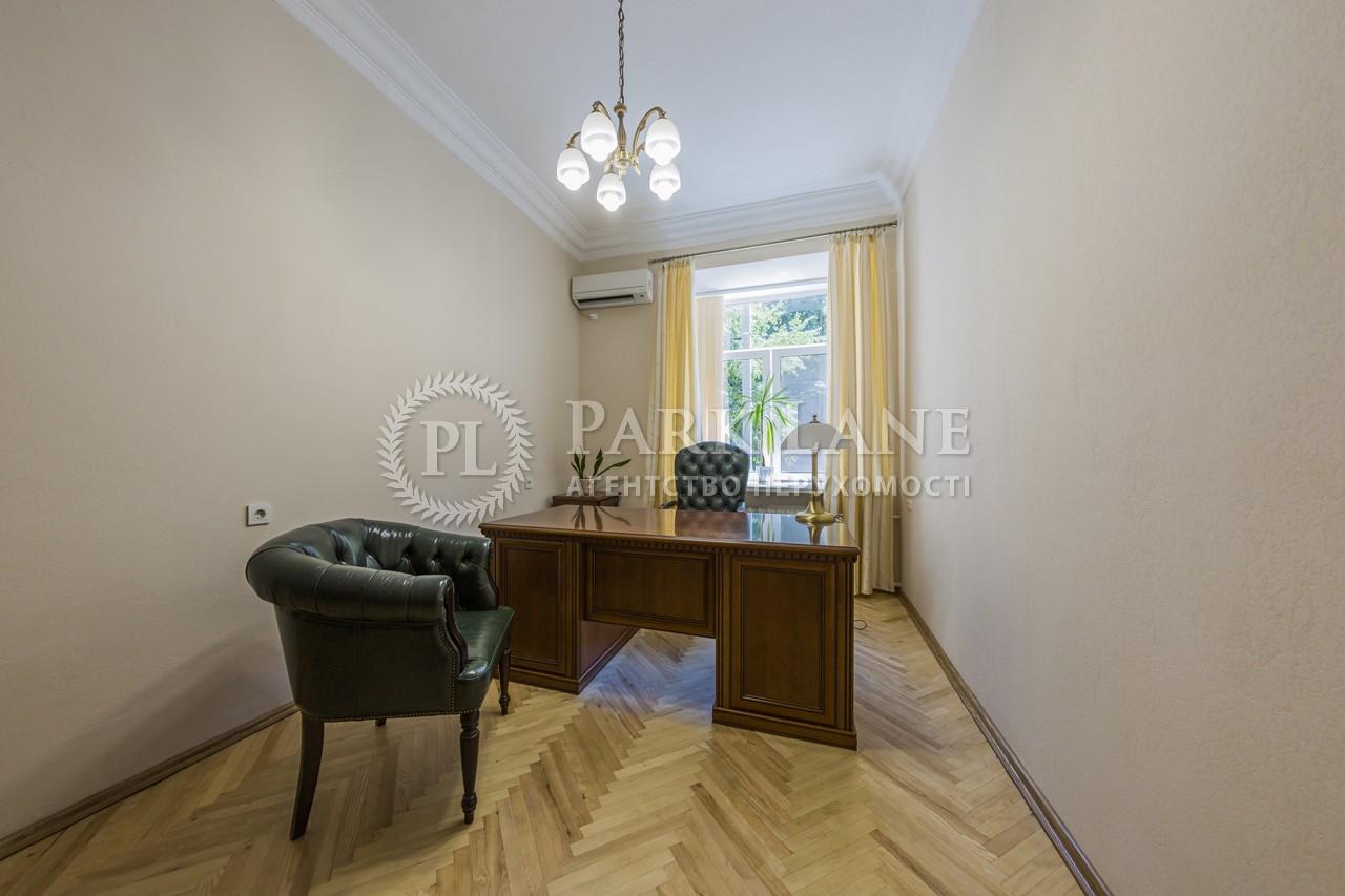 Нежилое помещение, ул. Крещатик, Киев, K-32237 - Фото 3