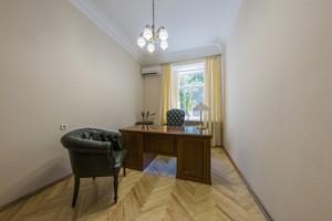 Коммерческая недвижимость, K-32237, Крещатик, Печерский район