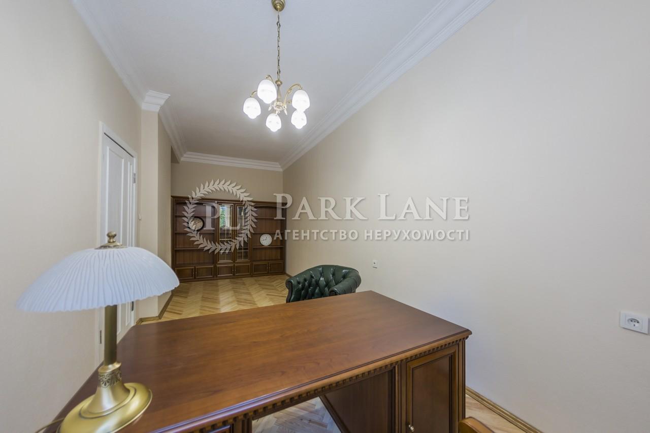 Нежилое помещение, ул. Крещатик, Киев, K-32237 - Фото 5
