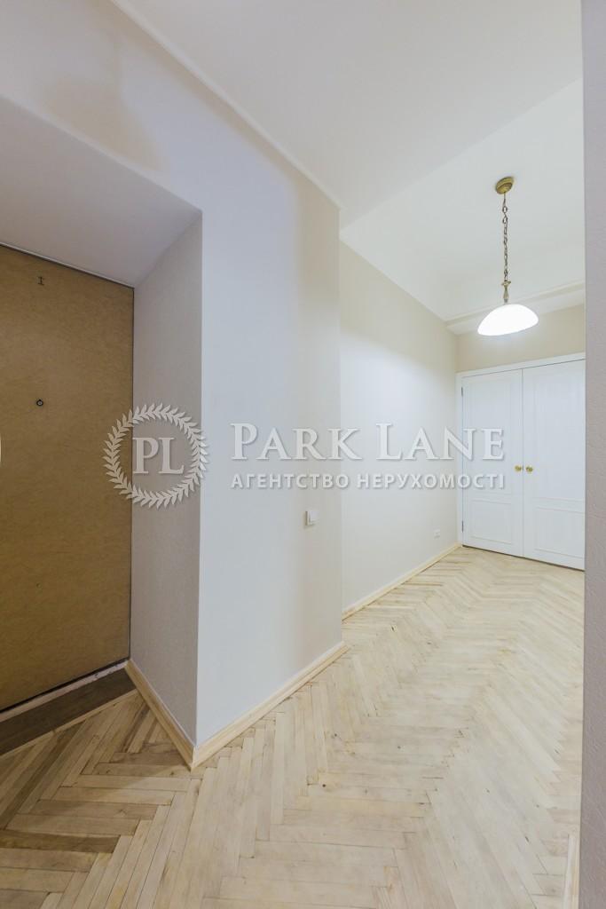 Нежилое помещение, ул. Крещатик, Киев, K-32237 - Фото 18