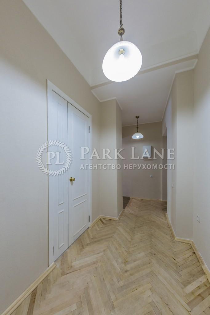 Нежилое помещение, ул. Крещатик, Киев, K-32237 - Фото 15