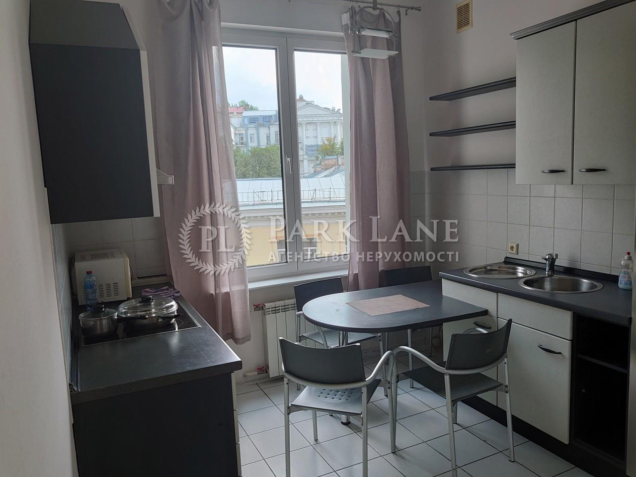 Квартира ул. Крещатик, 21, Киев, R-39925 - Фото 11