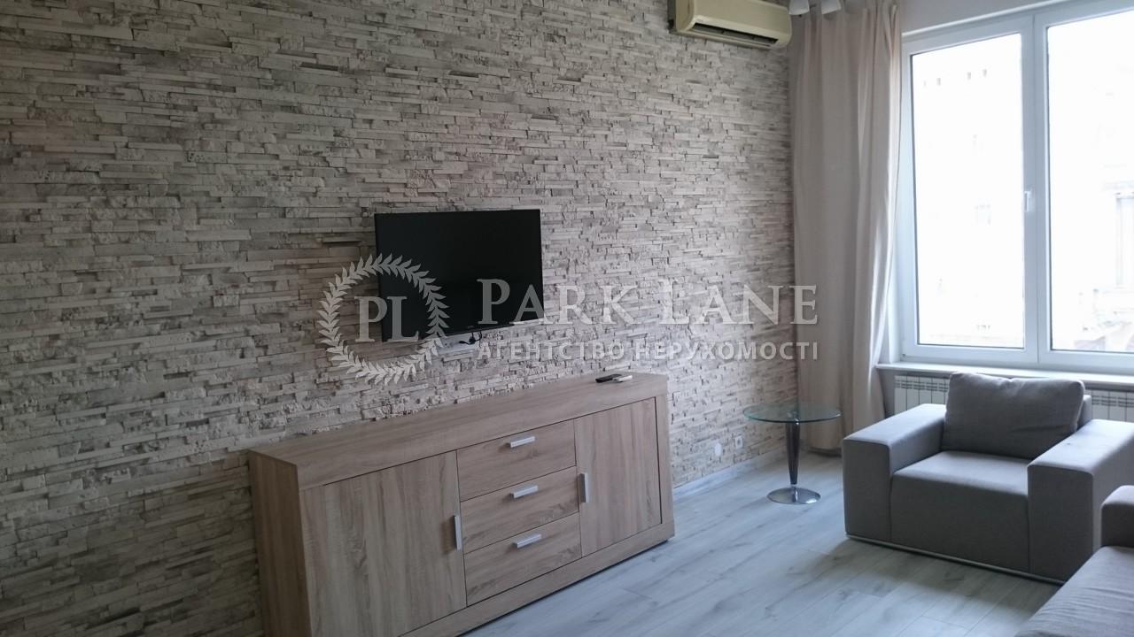 Квартира ул. Крещатик, 21, Киев, R-39925 - Фото 4