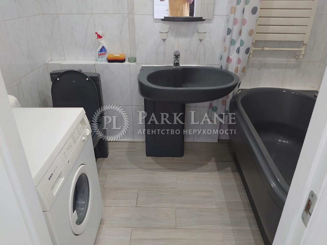 Квартира ул. Крещатик, 21, Киев, R-39925 - Фото 10
