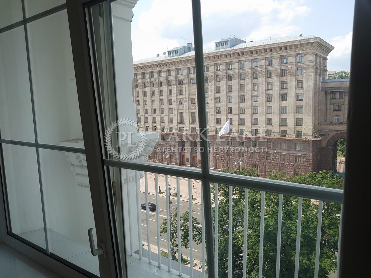 Квартира ул. Крещатик, 21, Киев, R-39925 - Фото 20