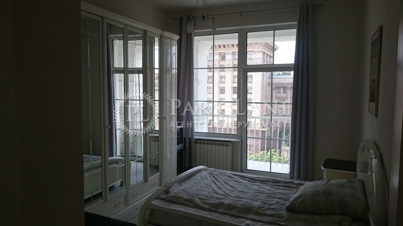 Квартира ул. Крещатик, 21, Киев, R-39925 - Фото 7