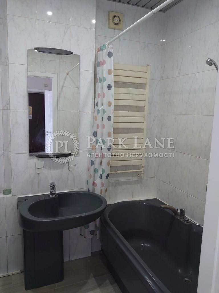 Квартира ул. Крещатик, 21, Киев, R-39925 - Фото 16
