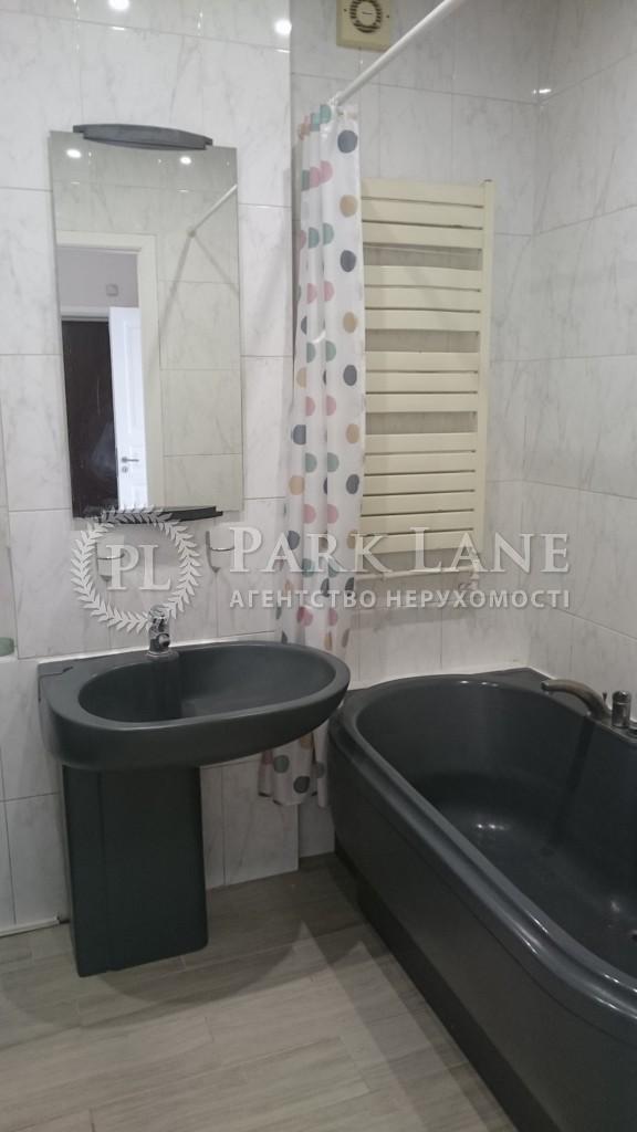 Квартира ул. Крещатик, 21, Киев, R-39925 - Фото 17