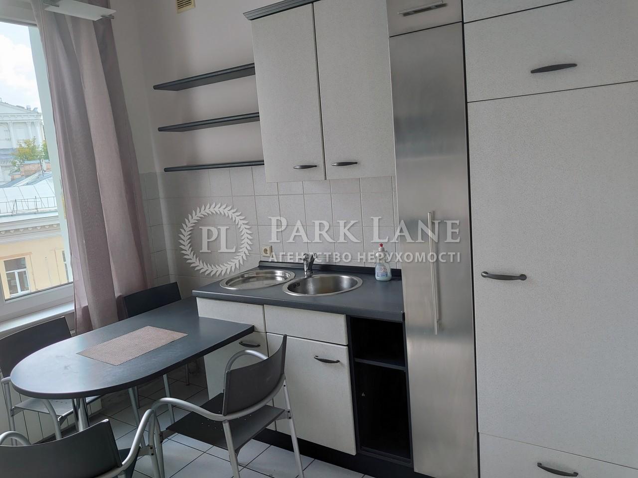 Квартира ул. Крещатик, 21, Киев, R-39925 - Фото 15