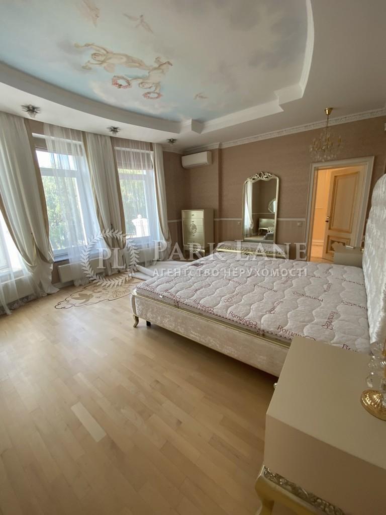 Будинок I-33197, Козин (Конча-Заспа) - Фото 50