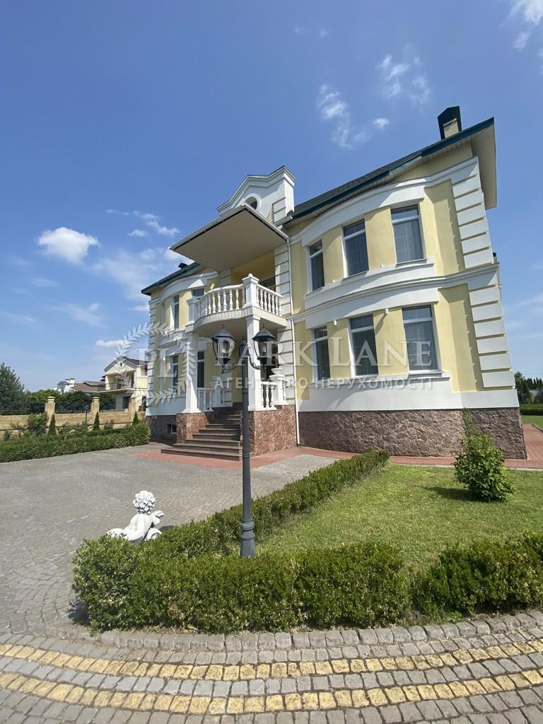 Будинок I-33197, Козин (Конча-Заспа) - Фото 44