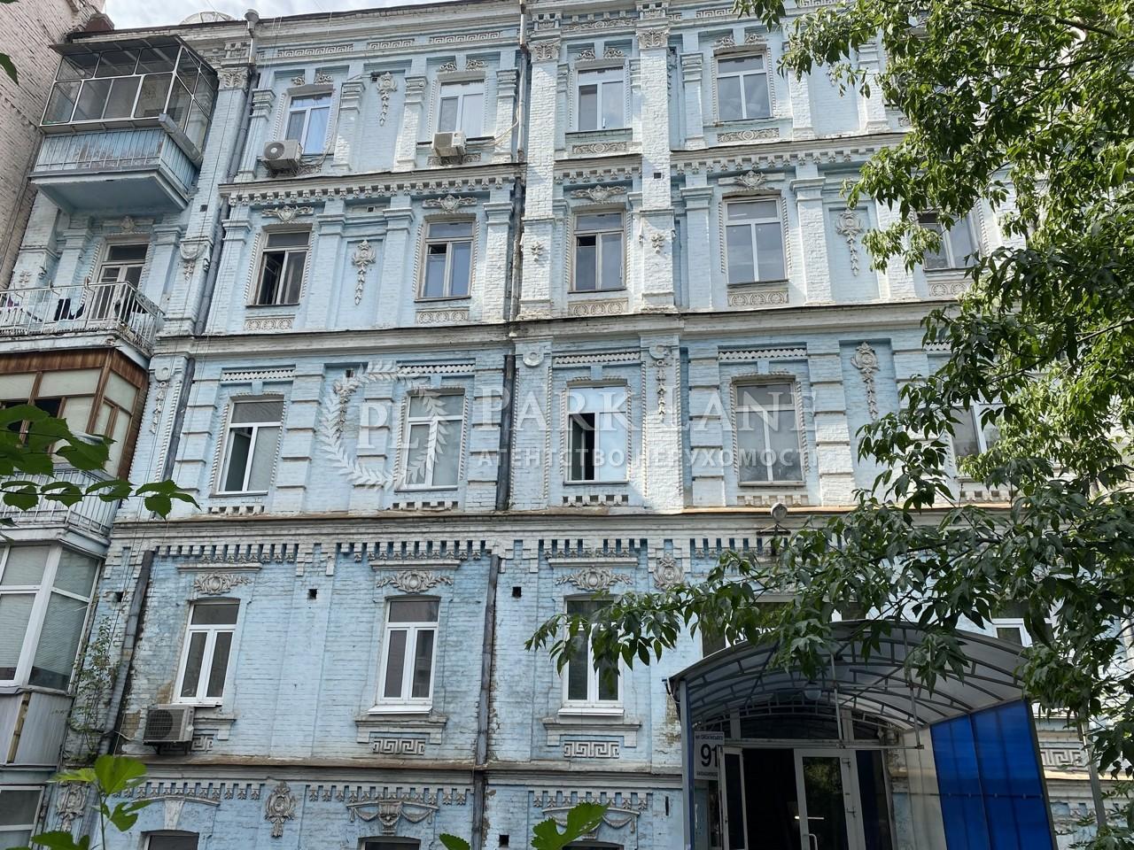 Квартира I-33360, Саксаганского, 91, Киев - Фото 10