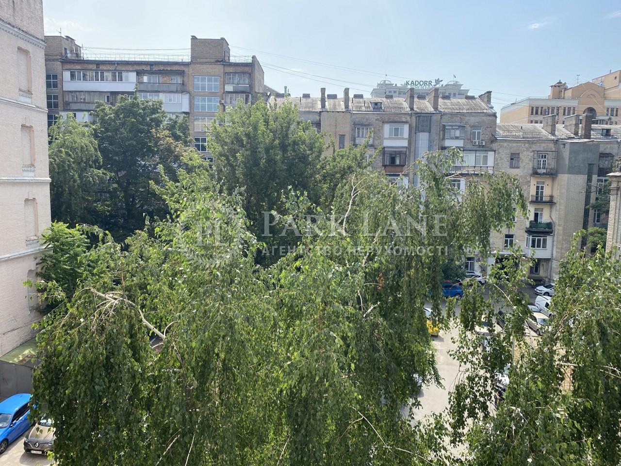 Квартира I-33360, Саксаганского, 91, Киев - Фото 7