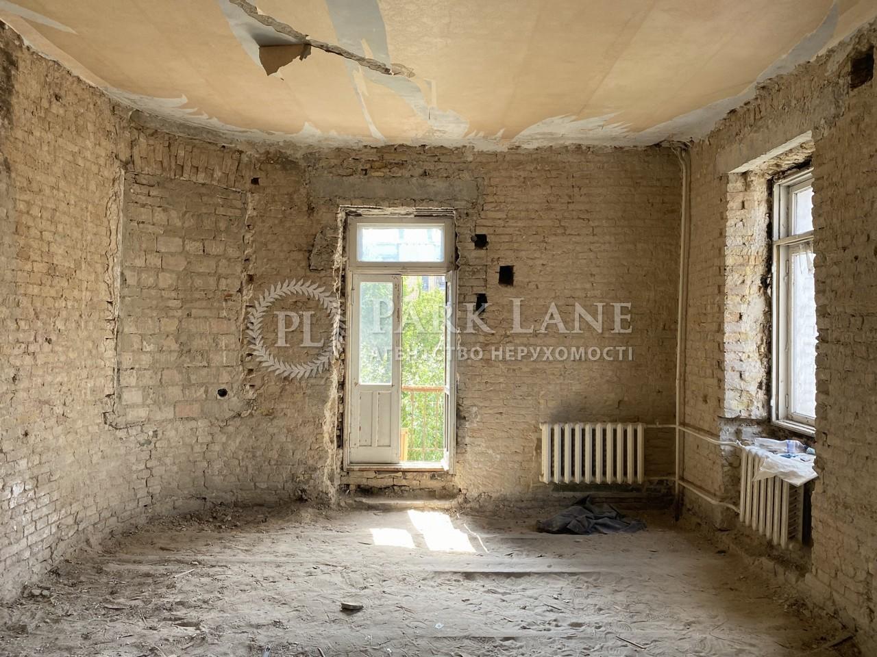 Квартира I-33360, Саксаганского, 91, Киев - Фото 6
