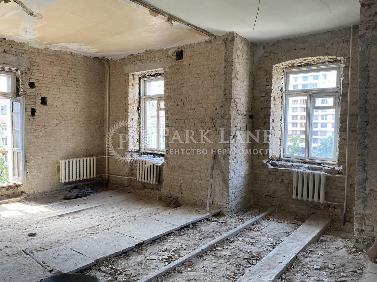 Квартира I-33360, Саксаганского, 91, Киев - Фото 4