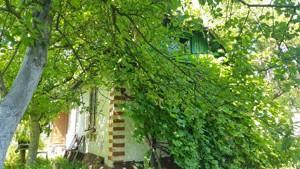 Дом N-23137, Глеваха - Фото 9