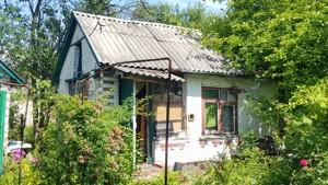 Дом N-23137, Глеваха - Фото 2