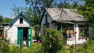 Дом N-23137, Глеваха - Фото 3