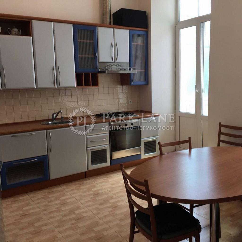 Квартира ул. Большая Житомирская, 29а, Киев, N-23161 - Фото 4