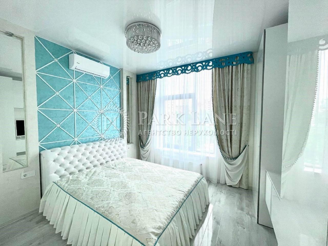 Квартира Z-797968, Драгомирова Михаила, 11б, Киев - Фото 4