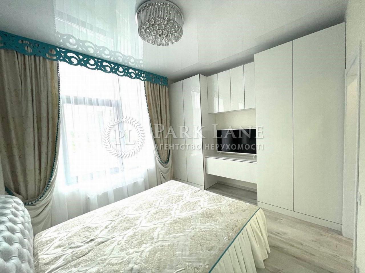 Квартира Z-797968, Драгомирова Михаила, 11б, Киев - Фото 3