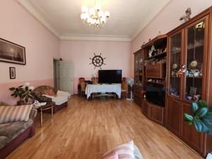 Квартира J-31391, Сагайдачного Петра, 8, Киев - Фото 1