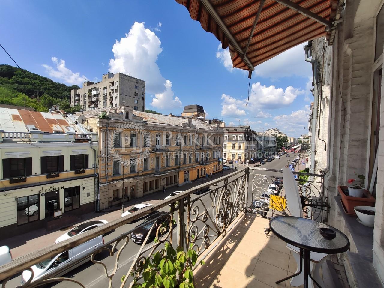Квартира J-31391, Сагайдачного Петра, 8, Киев - Фото 13