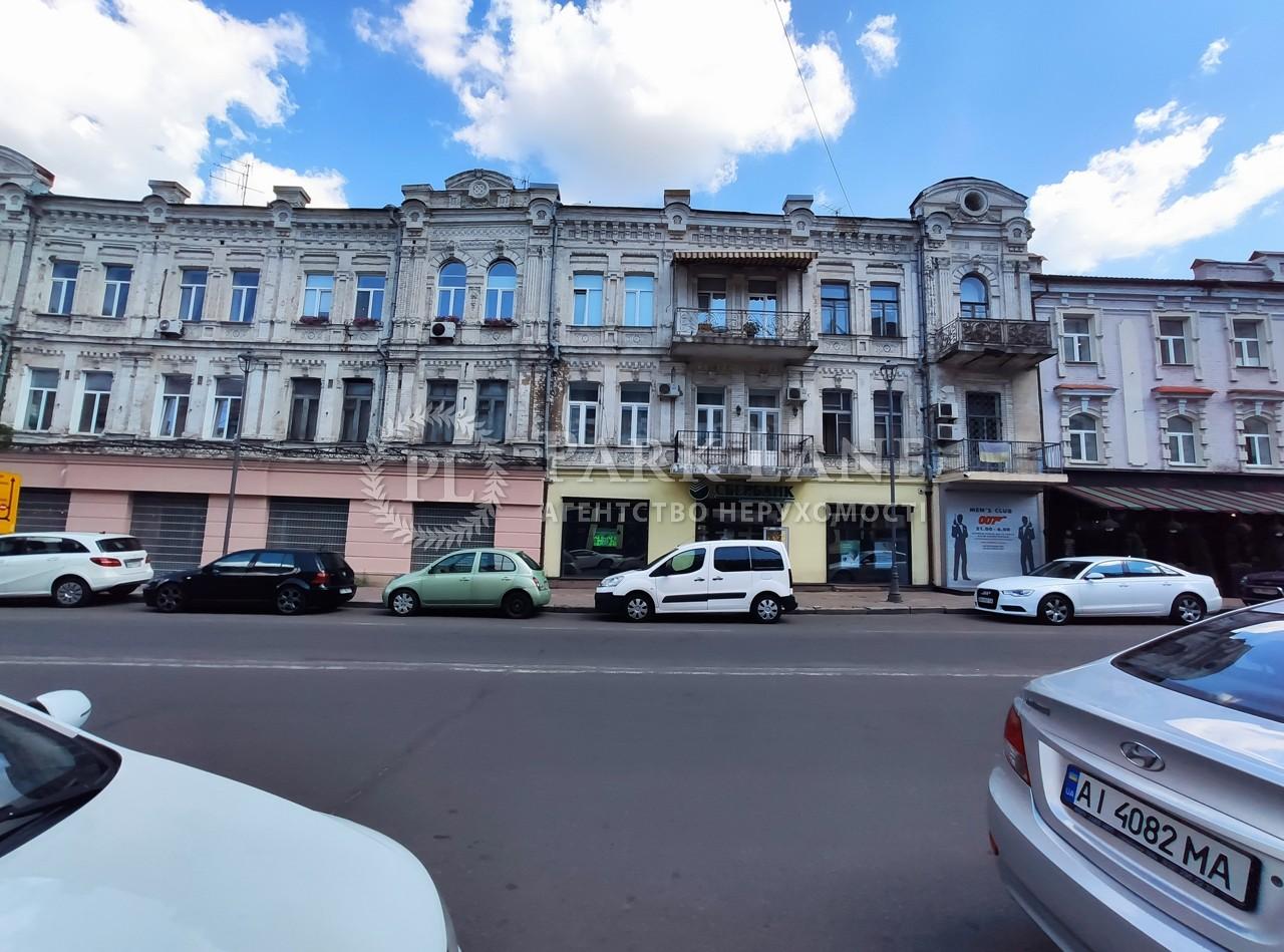 Квартира J-31391, Сагайдачного Петра, 8, Киев - Фото 16