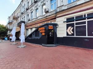 Квартира J-31391, Сагайдачного Петра, 8, Киев - Фото 18