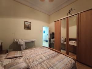 Квартира J-31391, Сагайдачного Петра, 8, Киев - Фото 9