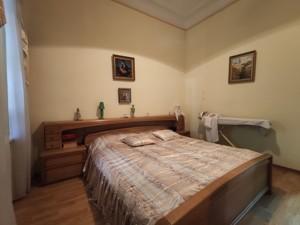 Квартира J-31391, Сагайдачного Петра, 8, Киев - Фото 8