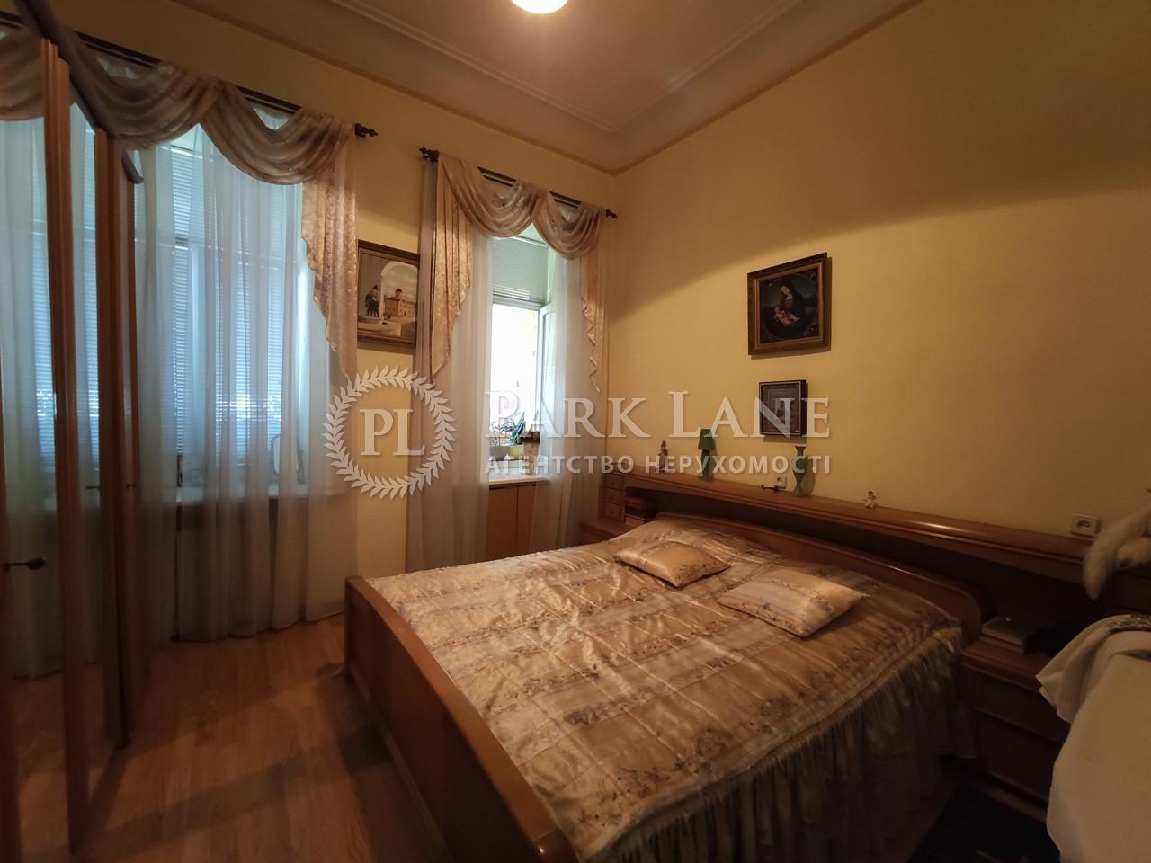 Квартира J-31391, Сагайдачного Петра, 8, Киев - Фото 7