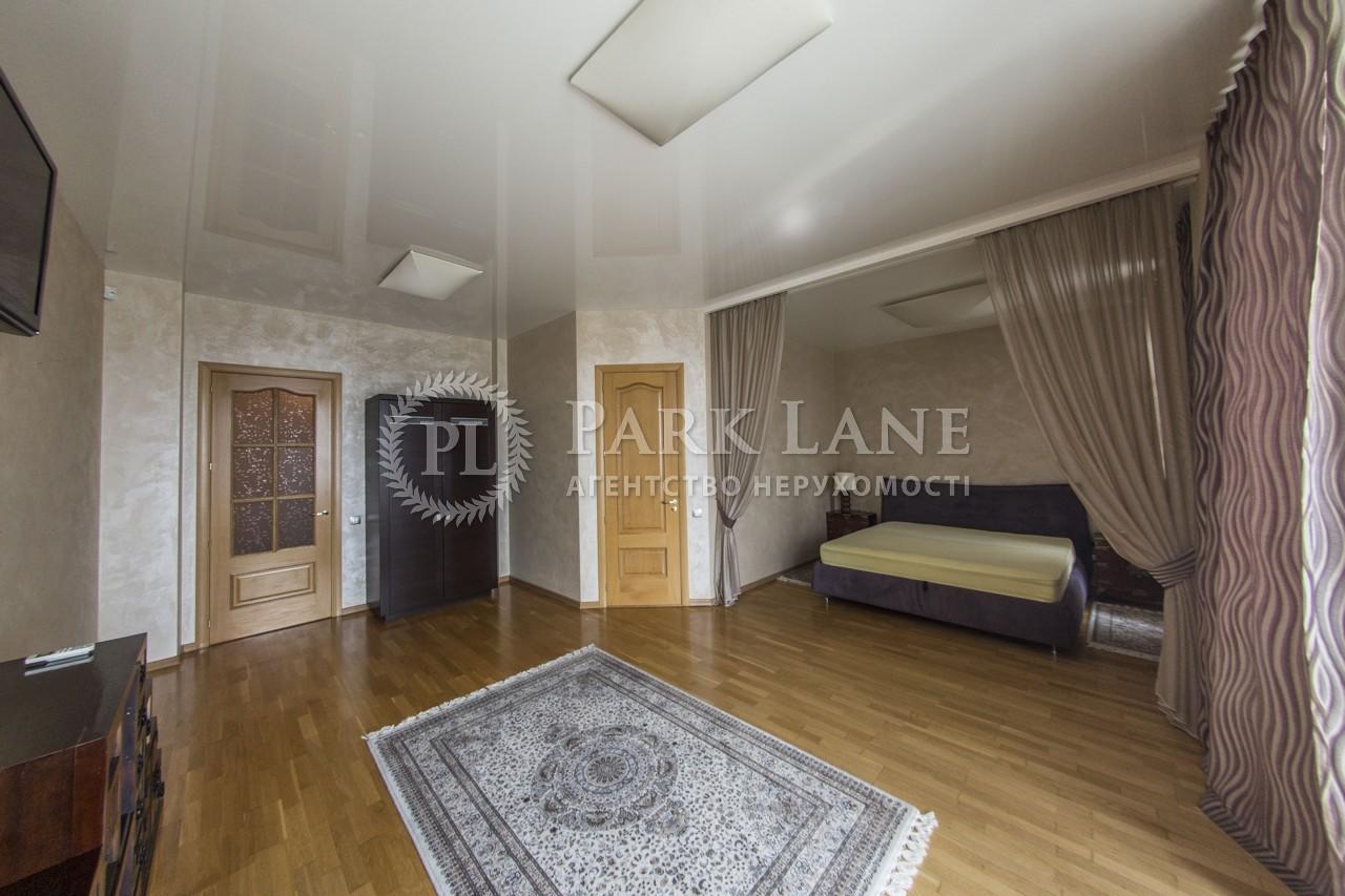 Квартира ул. Владимирская, 49а, Киев, J-31396 - Фото 10