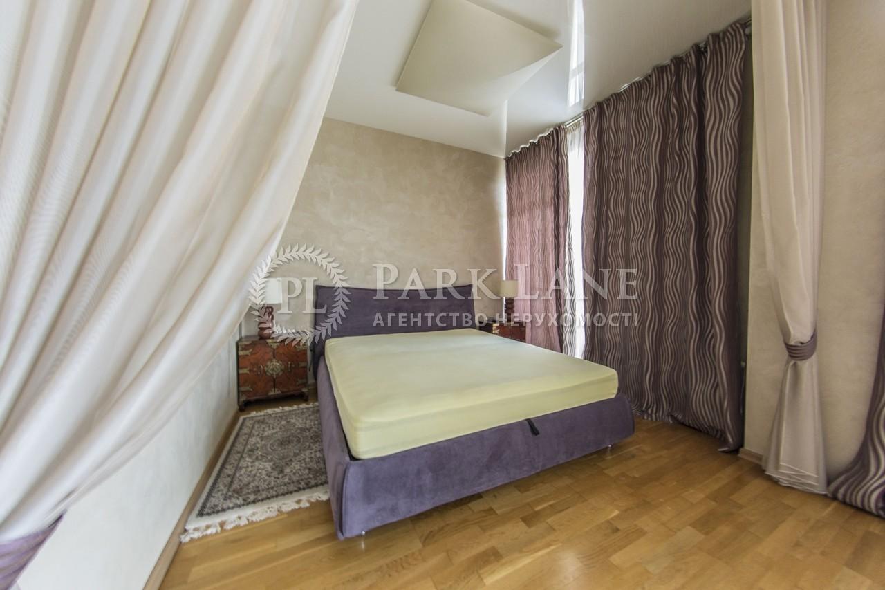 Квартира ул. Владимирская, 49а, Киев, J-31396 - Фото 11