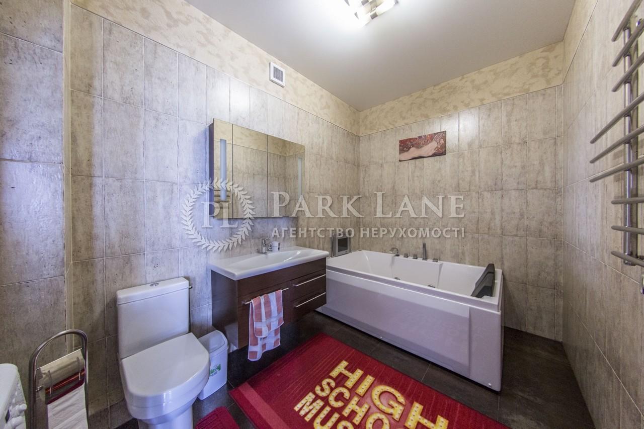 Квартира ул. Владимирская, 49а, Киев, J-31396 - Фото 14
