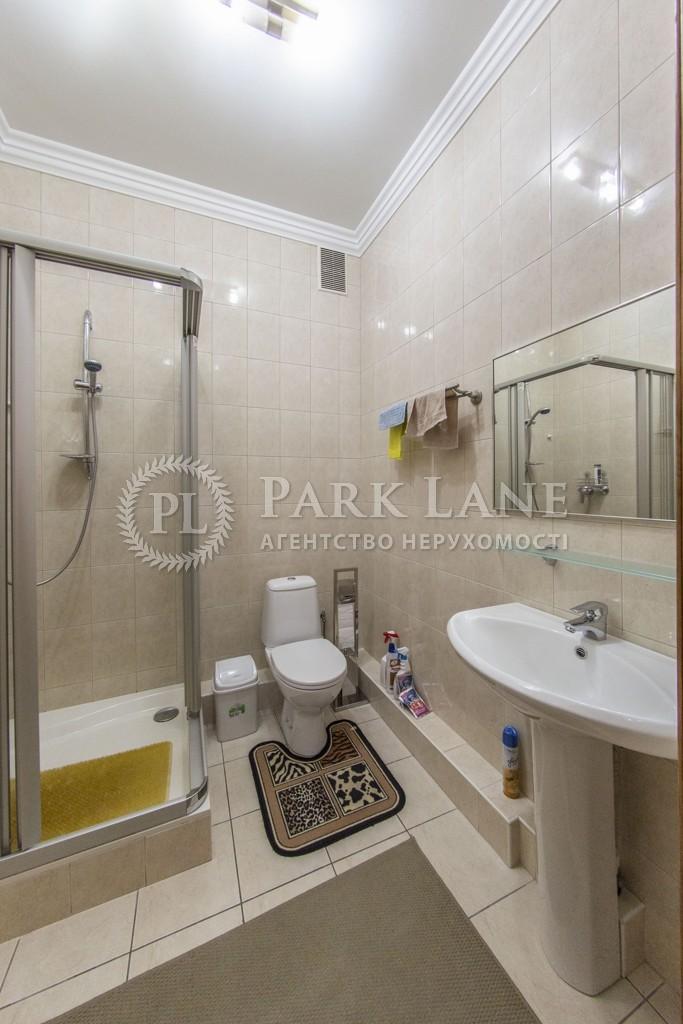 Квартира ул. Владимирская, 49а, Киев, J-31396 - Фото 15