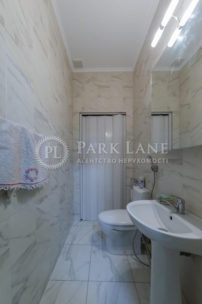 Квартира I-33378, Днепровская наб., 14а, Киев - Фото 18