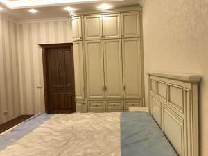 Квартира Z-796659, Коновальца Евгения (Щорса), 34а, Киев - Фото 14