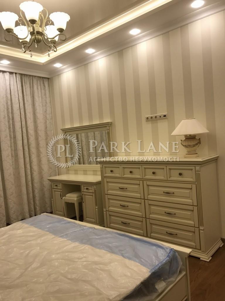 Квартира ул. Коновальца Евгения (Щорса), 34а, Киев, Z-796659 - Фото 12